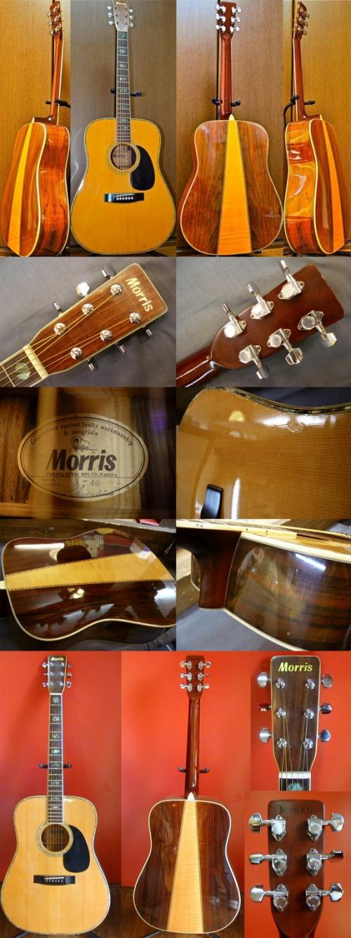 Morris W-40
